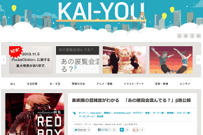 KAI-YOU.net さん